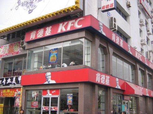 I Finally Ate at KFC
